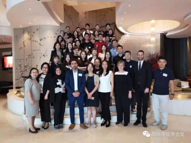 2019年IAPCO国际会议管理培训在苏州成功举办