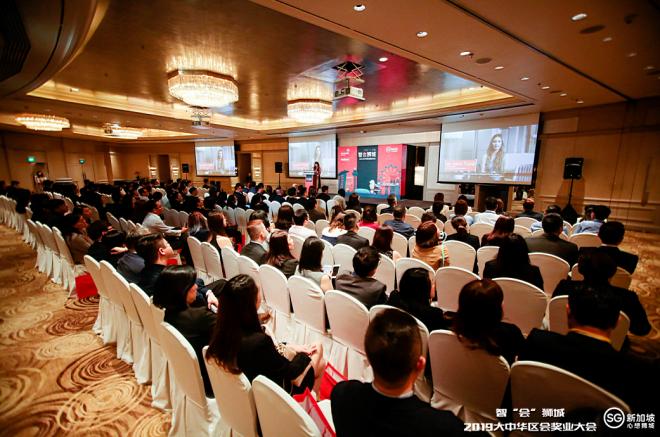 新加坡旅游局大中华区会奖业大会首次走进狮城