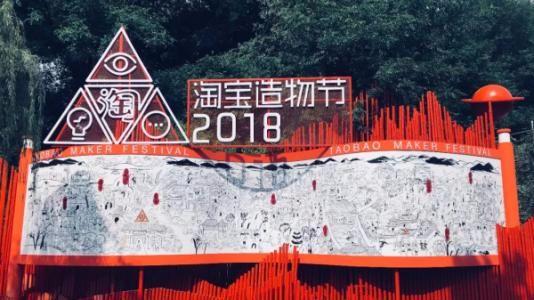 青道观点: 杭州的会议活动创新之风