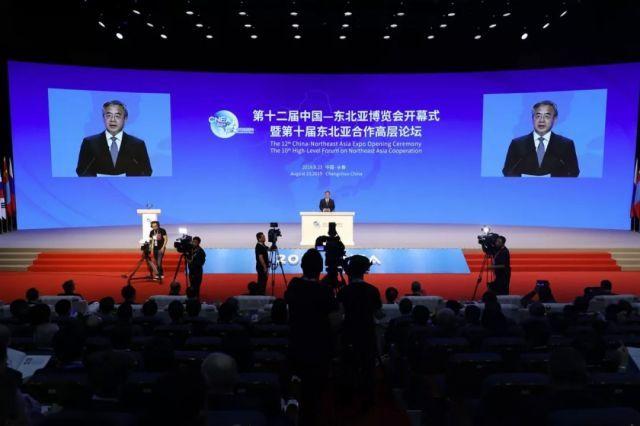 全球唯一由东北亚六国共同参与的博览会,今天开幕!