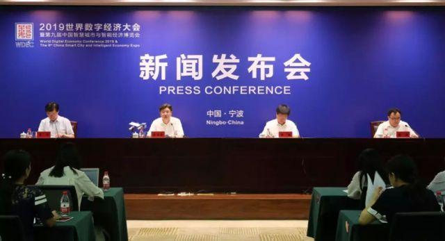 宁波又将迎来一场盛会!大咖云集,就在下月