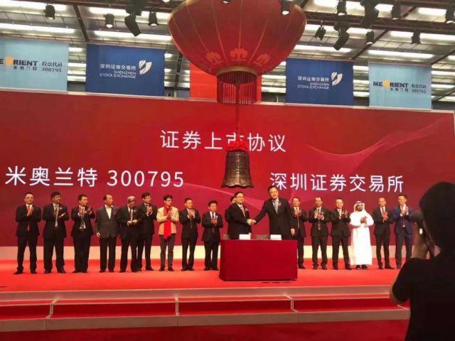 聚焦   中国会展第一股 米奥兰特正式开盘