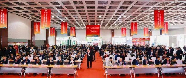 展会圆满落幕,未来精彩可期   第二十七届北京种子大会!