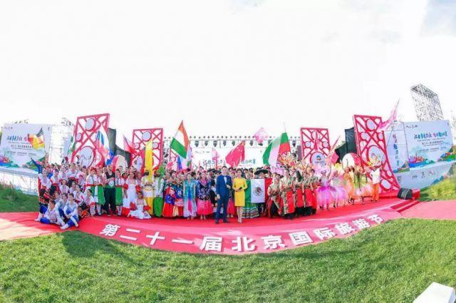 中旅会展圆满承办第二十一届北京国际旅游节