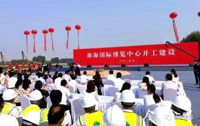 投资约100亿,小城博览中心开建