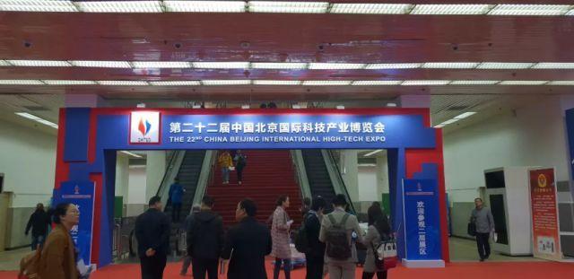 第二十二届科博会今日开幕