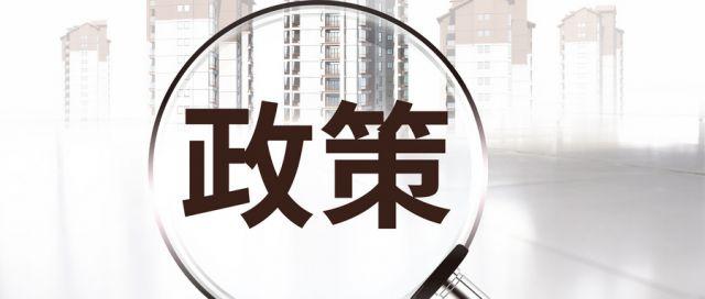 2019年度北京市會獎旅游獎勵資金支持項目的公告