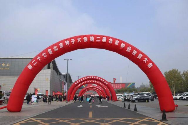 【轟動】廊坊會展中心今日人車爆滿!盛況空前!
