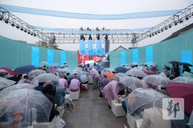 关注   第十一届东钱湖国际湖泊休闲节开幕 韩岭老街全新开放
