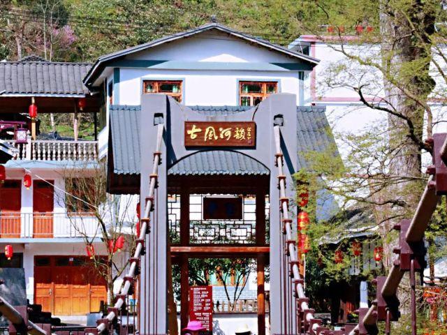 从景区观光走向全域旅游:贵阳市向市场新供给18个全域旅游产品