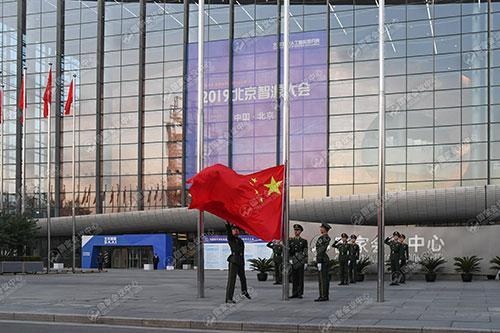 國家會議中心舉行升旗儀式 開啟企業新征程