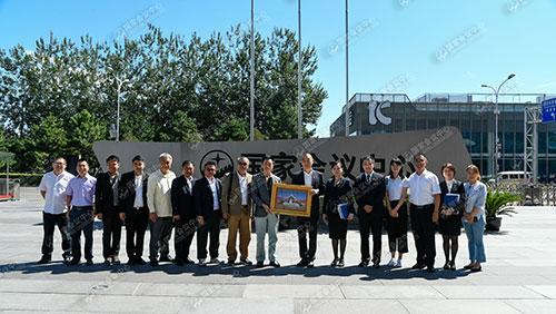 國家會議中心第二次接待老撾總理府考察團