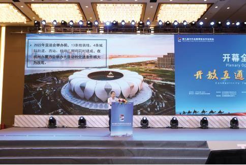 杭州市會展業加大國內外營銷力度