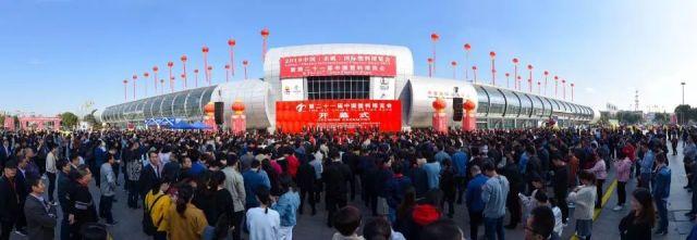 第二十一屆中國塑料博覽會圓滿落幕,我們2020再相約!