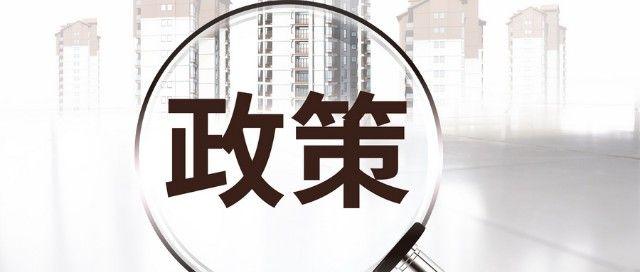 揚州市旅游業發展引導和獎勵資金使用細則