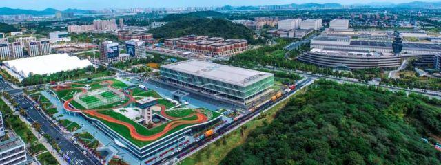 來杭辦會,吸引你的不止有風景,還有杭州新經濟會議小鎮!