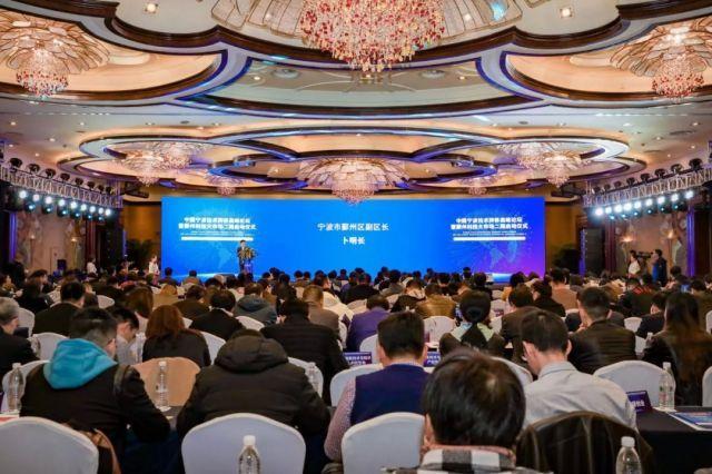 中國寧波技術轉移高峰論壇在甬舉行