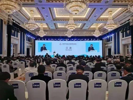 """""""2019雪窦山全球智库论坛""""在奉化举行"""