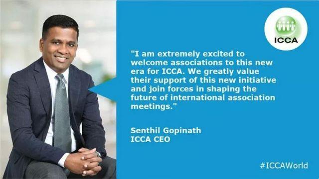 ICCA创新推出协会社区平台——引领全球协会会议的发展及塑造未来