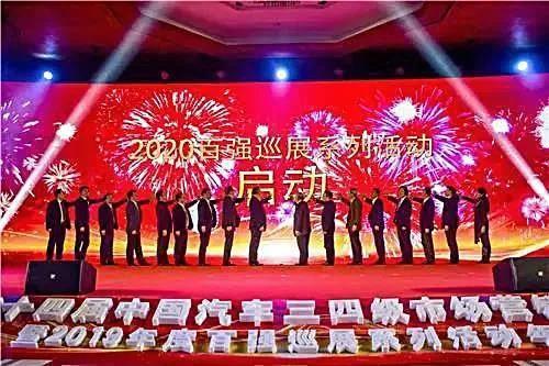 昆山国际会展中心荣获中国汽车三四级市场营商环境贡献奖