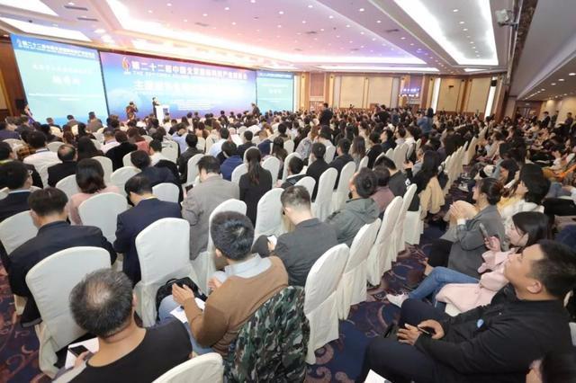 2020北京科博会 助力国家经济高质量复苏