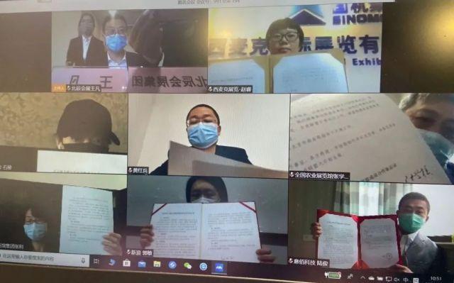 3月23日,线上展会发展联盟在北京成立
