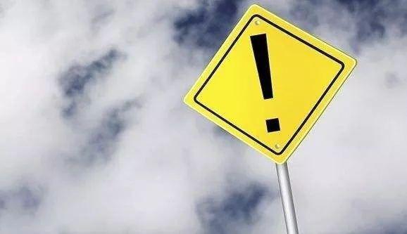 AUMA:德国因取消和推迟展览损失30亿欧元