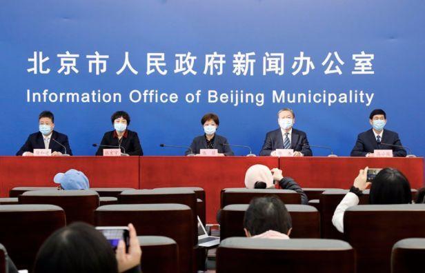 北京市发布13条旅业帮扶措施,助力文旅企业度过难关