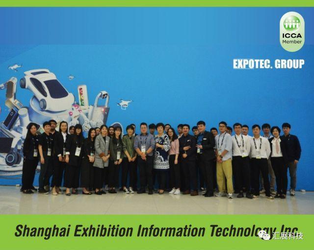 上海汇展(EXPOTEC)正式加入ICCA成为后疫情时期中国的第一个会员