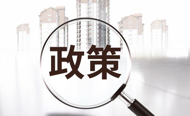 关于申报2020年度外经贸发展资金项目的通知