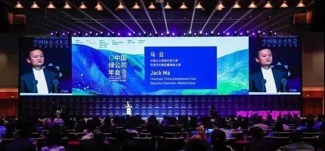 EXPOTEC再度携手「中国绿公司年会」