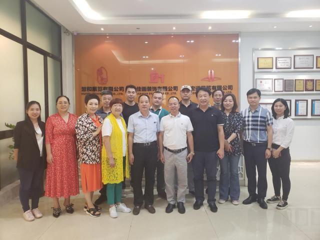 杭州市商务局与广东会展组展企业协会开展交流