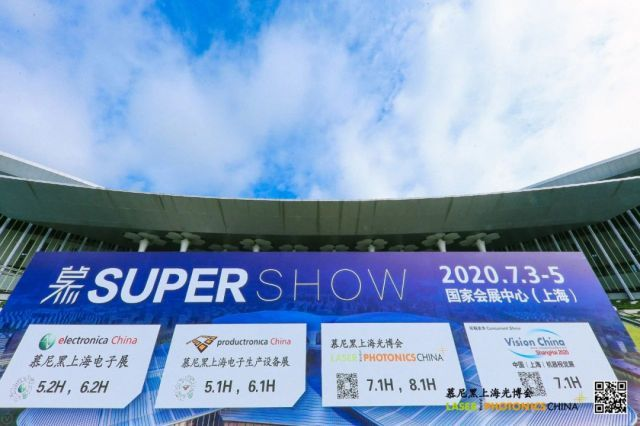 中国:德国展览业2021年最重要的目标市场