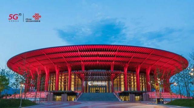 北京雁栖湖国际会展中心5G全覆盖,5G时代,万物互联
