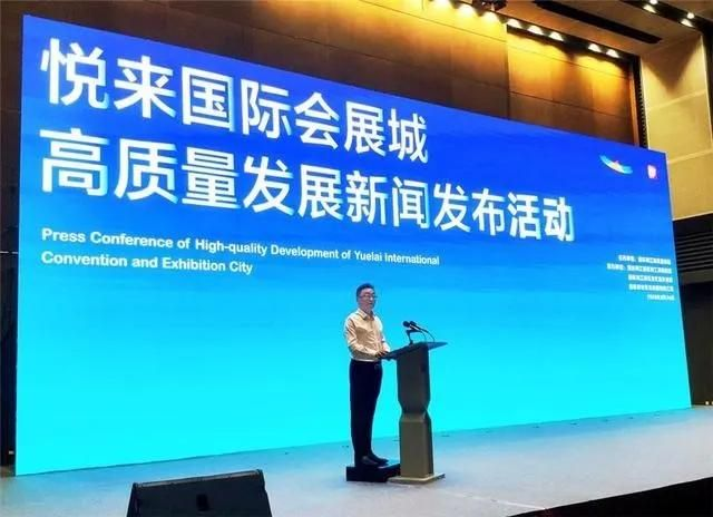 重庆:这个国际会展城的目标和定位很不一样