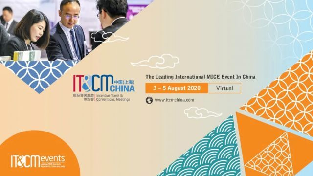 首届IT&CM China暨CTW China创新线上展会,会奖商旅精英汇聚一堂