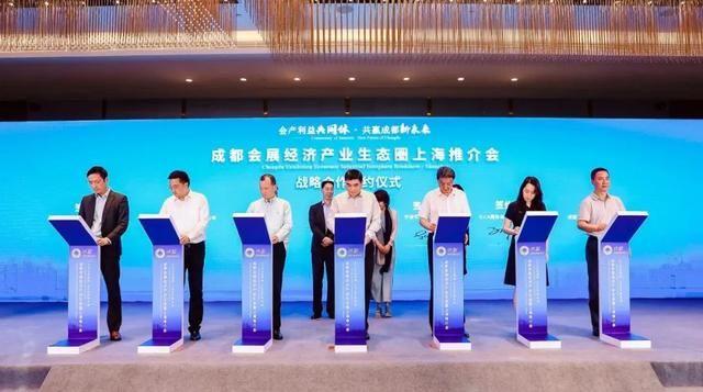 宁波和成都签订战略合作备忘录,共促两市会展经济发展
