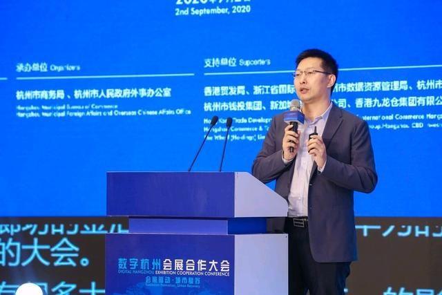 31会议CEO万涛:线上线下融合会展新趋势