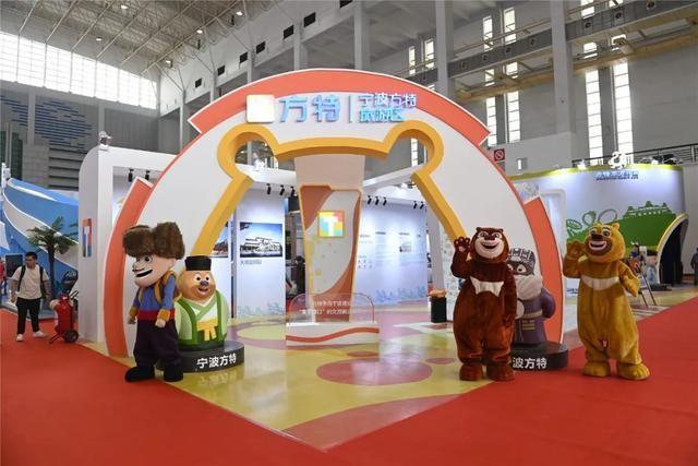 4D影片、互动表演,宁波杭州湾新区文旅亮相海丝之路文旅博览会