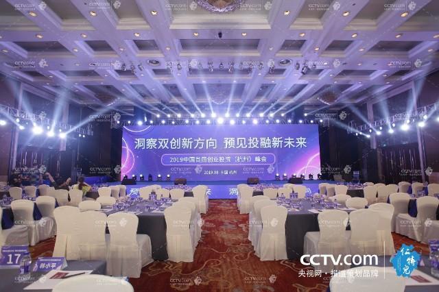杭州仁特儿文化艺术策划有限公司服务流程