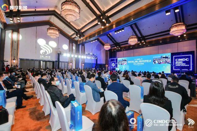 2020中国(成都)国际会议发展大会在都江堰市举办