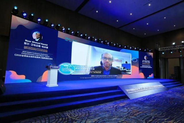 """""""全球会议目的地竞争力指数""""在成都首发"""