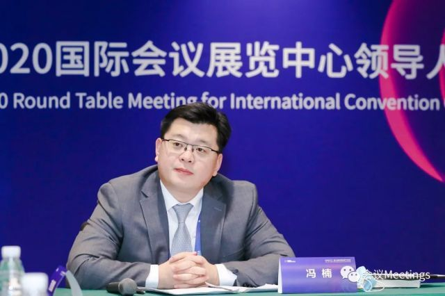 服务铸魂,彰显国家会议中心(上海)核心价值