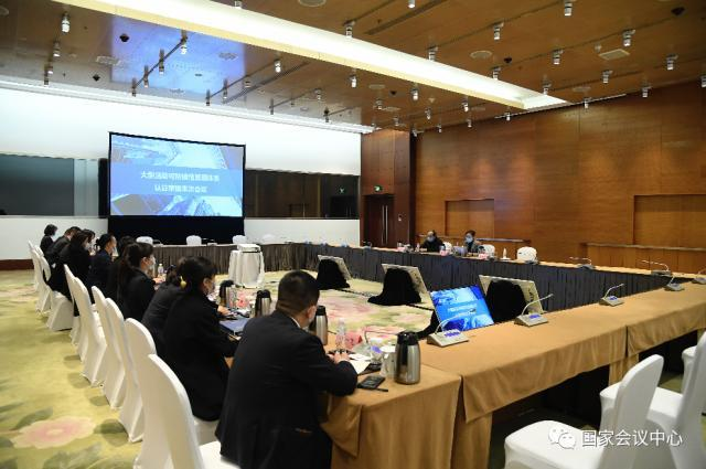 国家会议中心完成大型活动可持续性管理体系复审工作