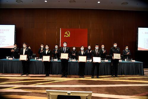国家会议中心2020年度党员示范岗正式挂牌