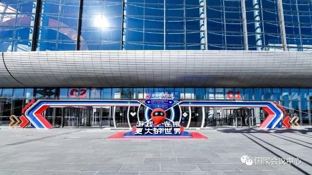 完美世界游戏上演视觉盛宴|品牌发布会在国家会议中心顺利举办!
