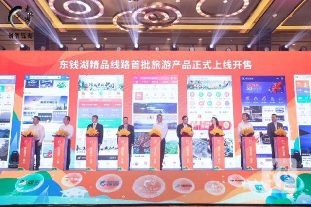 东钱湖攻略怎么做?精品线首批9大旅游产品发布