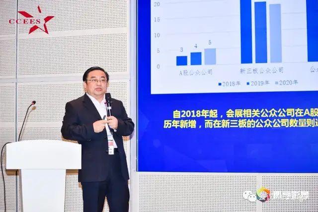 这些会展数据能让你更了解2020年的中国会展业