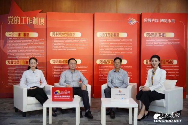 """南京国际博览中心:""""智慧云+展览"""" 开启会展新模式"""