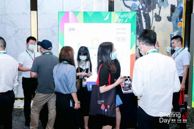 强化会展之都形象 成都市博览局组团参加交流日